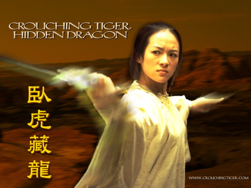 Crouching Tiger, Hidden Dragon/ Крадущийся тигр, затаившийся дракон (фильм